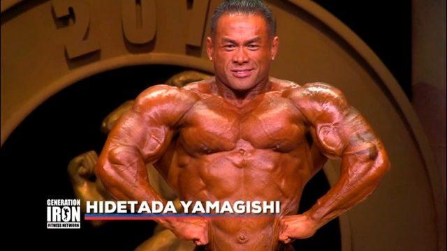 yamagishihidetada